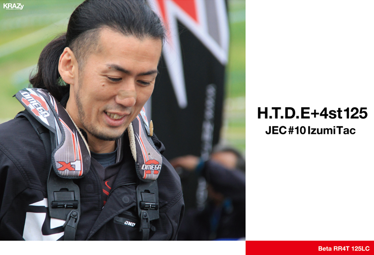 1_htde_tac